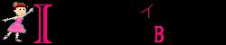 【イケバレエ】新座市,志木市,朝霞市,清瀬市の幼児と小学生ための習い事